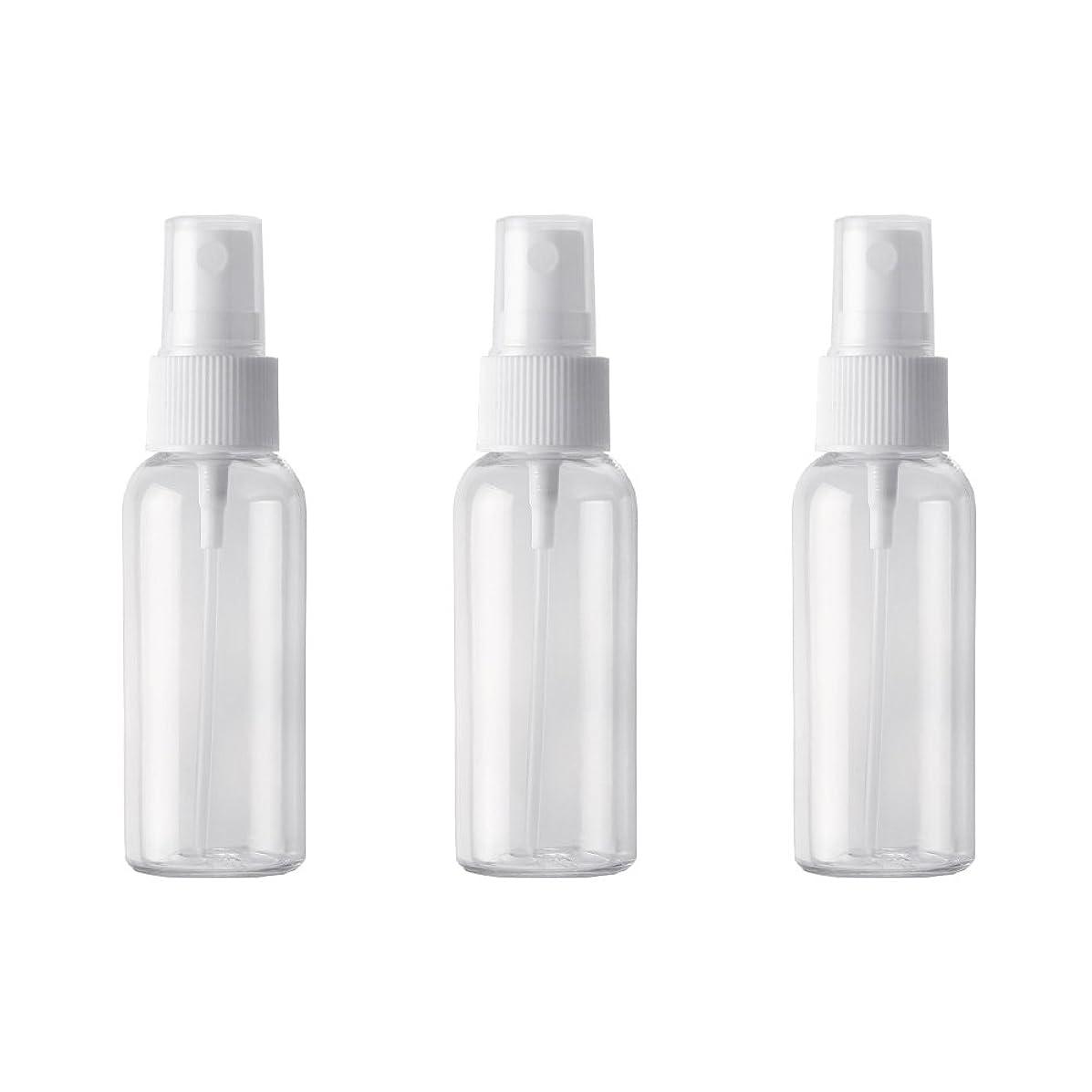 にやにやクレデンシャル敵対的PET小分けボトル トラベルボトル スプレーボトル 3本セット 霧吹き 小分け容器 化粧水 精製水 詰替ボトル 旅行用(50ml )