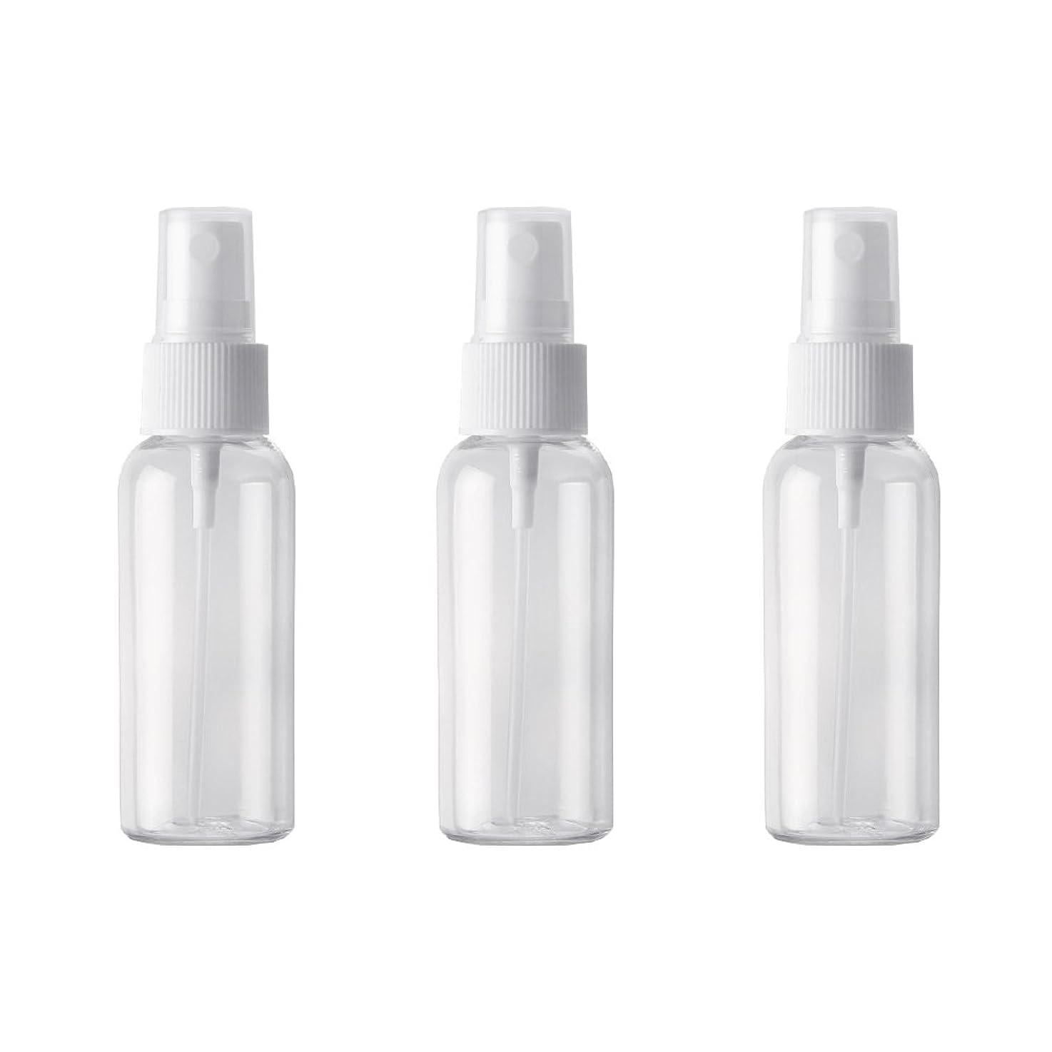 一過性たまにマントルPET小分けボトル トラベルボトル スプレーボトル 3本セット 霧吹き 小分け容器 化粧水 精製水 詰替ボトル 旅行用(50ml )
