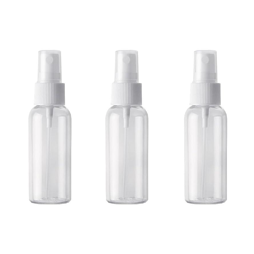 罹患率金銭的な頭PET小分けボトル トラベルボトル スプレーボトル 3本セット 霧吹き 小分け容器 化粧水 精製水 詰替ボトル 旅行用(50ml )