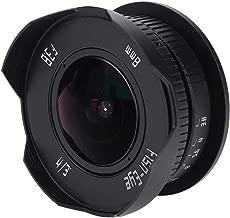 8mm f/3.8 C Mount 4/3