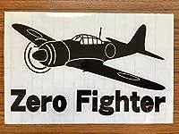 【wagara-061-1】【黒】特別攻撃隊 零戦 ゼロ戦 Zero Fighter【9cm x 15cm】
