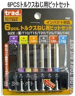 trad 6pcsトルクスねじ用ビットセット TCT-665