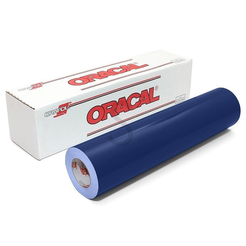 Oracal 651 Glossy Permanent Vinyl 12 Inch x 6 Feet - Dark Blue