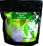 Triguni Herbal Bavasir Buti Fast Relief Hemorrhoid Support Piles - 30 Doses