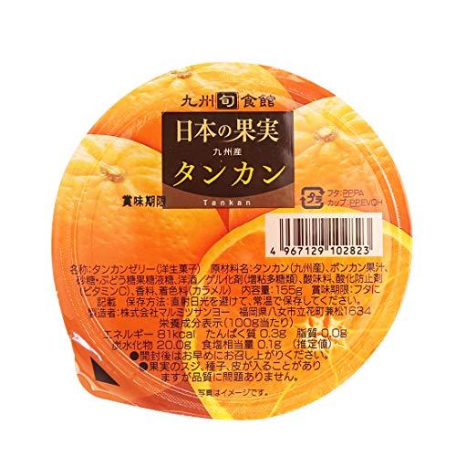 九州旬食館『日本の果実タンカンゼリー』