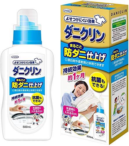 ダニクリン 防ダニ洗濯用仕上げ剤 漂白剤・柔軟剤と併用可 持続効果約1ヶ月 本体 500ml