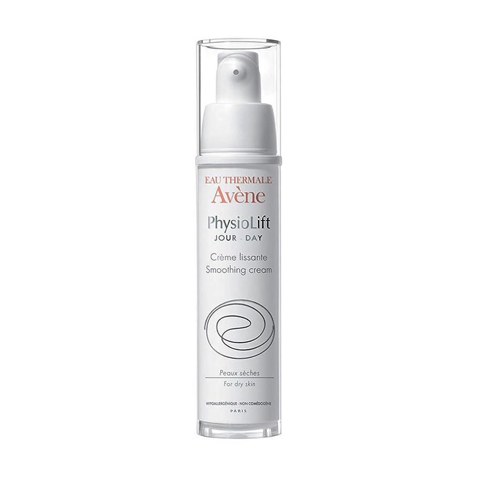 緊張する航空便繁殖Avene Physiolift Smoothing Cream 30ml [並行輸入品]