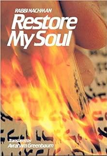 Restore My Soul (Meshivat Nefesh)