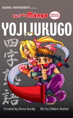 Kanji De Manga Special Edition: Yojijukugo (English Edition)