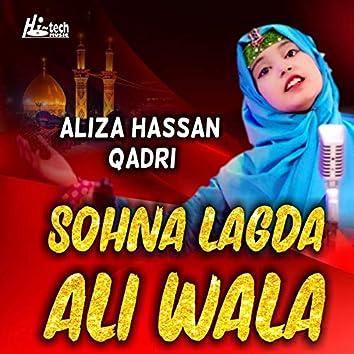 Sohna Lagda Ali Wala