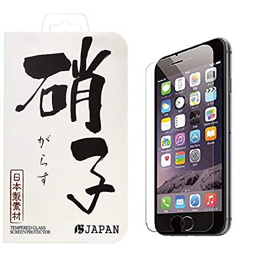 保護フィルム ガラスフィルム 液晶保護フィルム iPhone 6s Plus / iphone 6 Plus 強化ガラス フィルム 保護シート 薄さ0.33mm 日本製素材 旭硝子 新設計 3D touch 対応 4.7インチ Apple アップル 防指紋 光沢 気泡レス 表面硬度9H 60日間返金保証 PS JAPAN