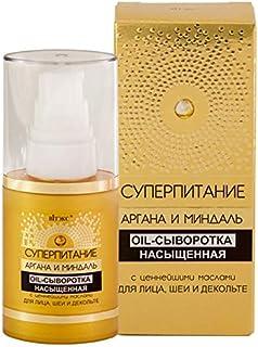 Bielita & Vitex | SUPER POWER LINE | OIL Serum saturated face, neck and decollete | ARGAN | ALMOND | 30 ml