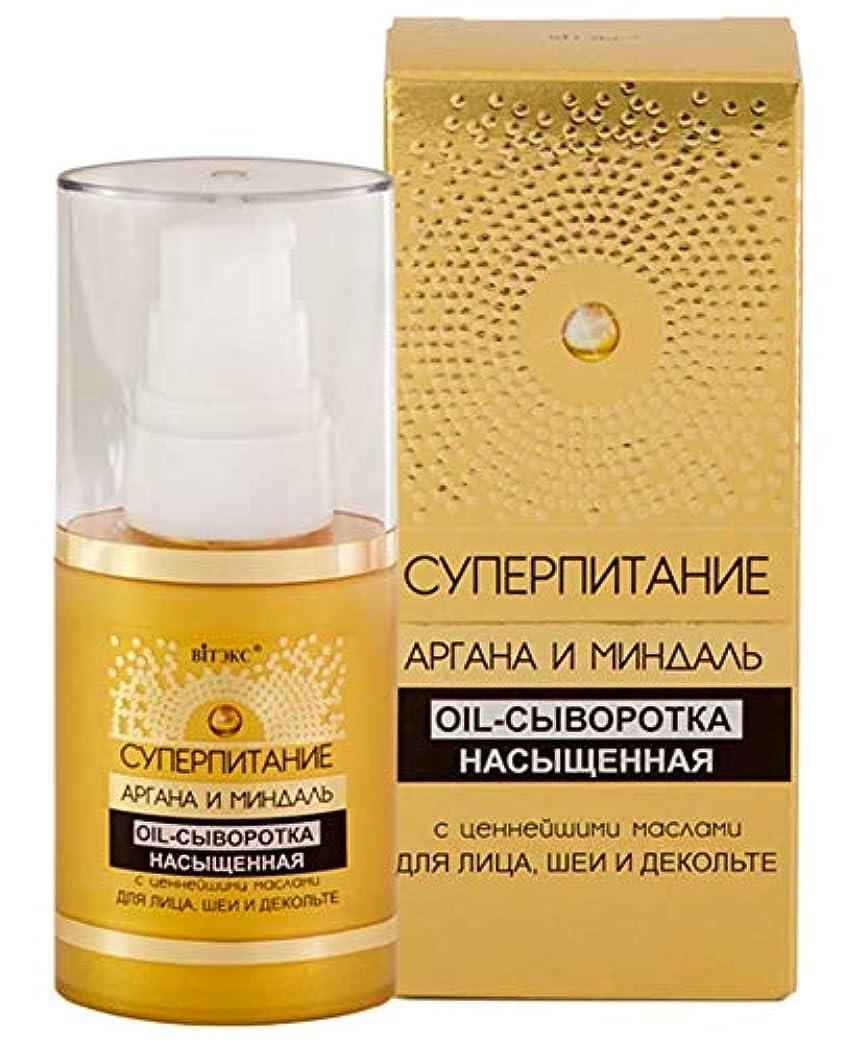 動力学時間とともに本土Bielita & Vitex | SUPER POWER LINE | OIL Serum saturated face, neck and decollete | ARGAN | ALMOND | 30 ml