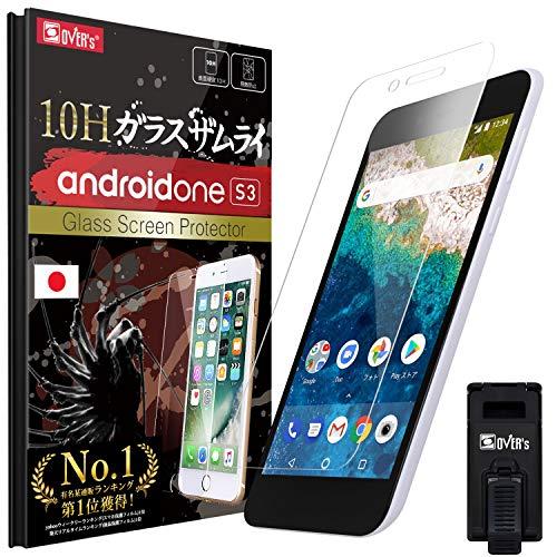 OVER's ガラスザムライ Android one S3 ガラスフィルム フィルム (日本製) 硬度10H [ 米軍MIL規格取得 ] 6.5時間コーティング (らくらくクリップ付き)