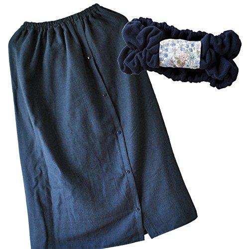 ブルーム スピードライ 大人用 ラップタオル + ヘアバンド 同色セット 綿100% 日本製 (ネイビー) ラップヘアバン同色紺