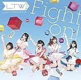 Fight on! 歌詞