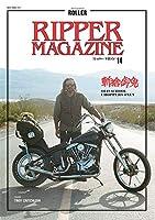 RIPPER MAGAZINE (リッパー・マガジン) VOL.14 (NEKO MOOK)