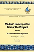 Madinan Society at the Time of the Prophet: Its Characteristics and Organization/Issues in Islamic Thought (3 : I) (English and Arabic Edition)