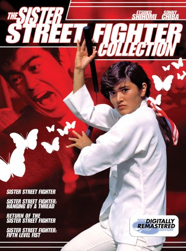 Ranking TOP5 Genuine The Sister Street Fighter Collection