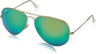 RB3025 Classic Mirrored Aviator Sunglasses