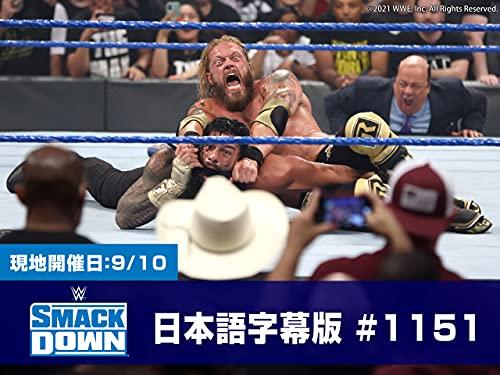 WWE スマックダウン 【日本語字幕版】 #1151