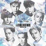 冬空/White Wings|三代目 J SOUL BROTHERS from EXILE TRIBE