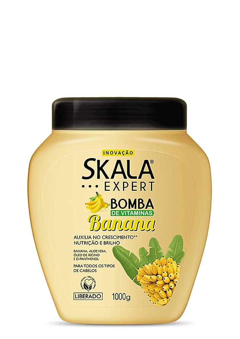 表面的なファブリック宿泊施設Skala Expert スカラ バナナ ビタミン ボンブ トリートメント 1kg
