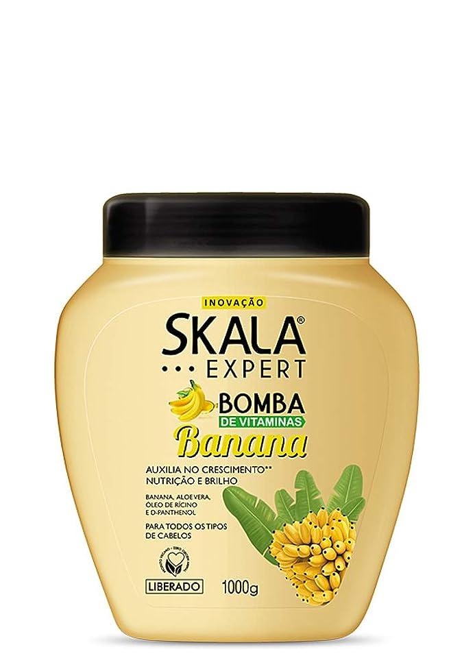 バイパス攻撃的クリエイティブSkala Expert スカラ バナナ ビタミン ボンブ トリートメント 1kg