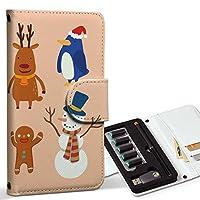 スマコレ ploom TECH プルームテック 専用 レザーケース 手帳型 タバコ ケース カバー 合皮 ケース カバー 収納 プルームケース デザイン 革 クリスマス サンタ カラフル 010061