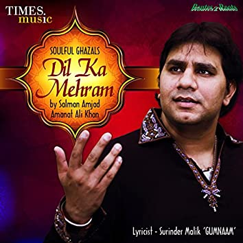 Dil Ka Mehram