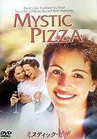 たぶん、絶対ピザが食べたくなる『ミスティック・ピザ』
