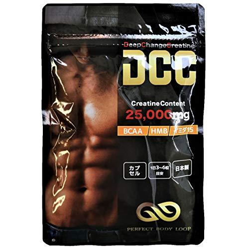 DCC ダイエット サプリメント Deep Change Creatine PERFECT BODY LOOP クレアチン BCAA HMB イミダ15 90粒...