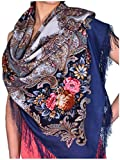Pavlovo Posad Russian Shawl 100% Wool 125x125 cm Scarf Silk Tassels 1463-12 Butterfly Dream Blue