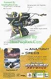 Star Wars: Racer Revenge: The Anatomy of Speed: Pod Racer: Great Original Print Ad!