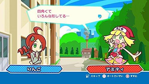 ぷよぷよテトリススペシャルプライス-PS4