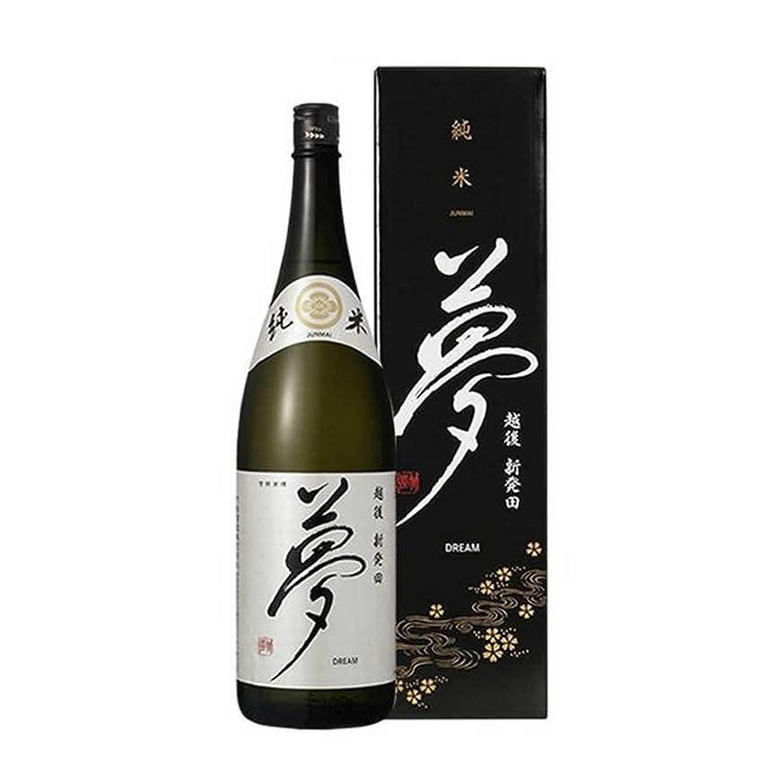 尋ねるキャラクター再生可能市島酒造 王紋 夢 純米酒 1800ml