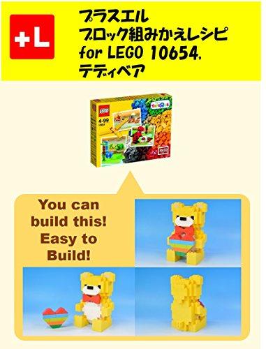 purasueru burokku kumikae reshipi fou lego Teddy Bear: You can build the Teddy Bear out of your own bricks (Japanese Edition)
