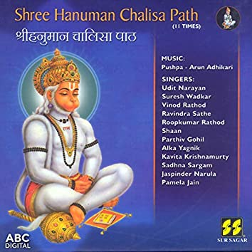 Shree Hanuman Chalisa Path (11 times)