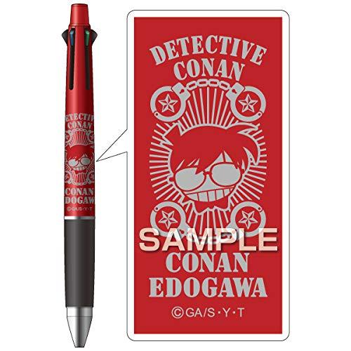 ヒサゴ 名探偵コナン 多機能ペン ジェットストリーム4&1 0.7mm 江戸川コナン HH0221