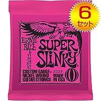 【6セット】ERNIE BALL/アーニーボール 2223[09-42] SUPER SLINKY エレキギター弦