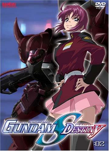Mobile Suit Gundam Seed Destiny, Vol. 2