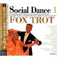 フォックス・トロット 社交ダンスシリーズ 1「ニューヨーク・ニューヨーク」 FX-181