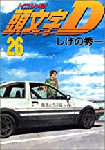 Initial D [Young Magazine C] Vol. 26 (Inisharu D) (in Japanese)
