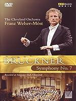 Symphony No 7 / [DVD] [Import]