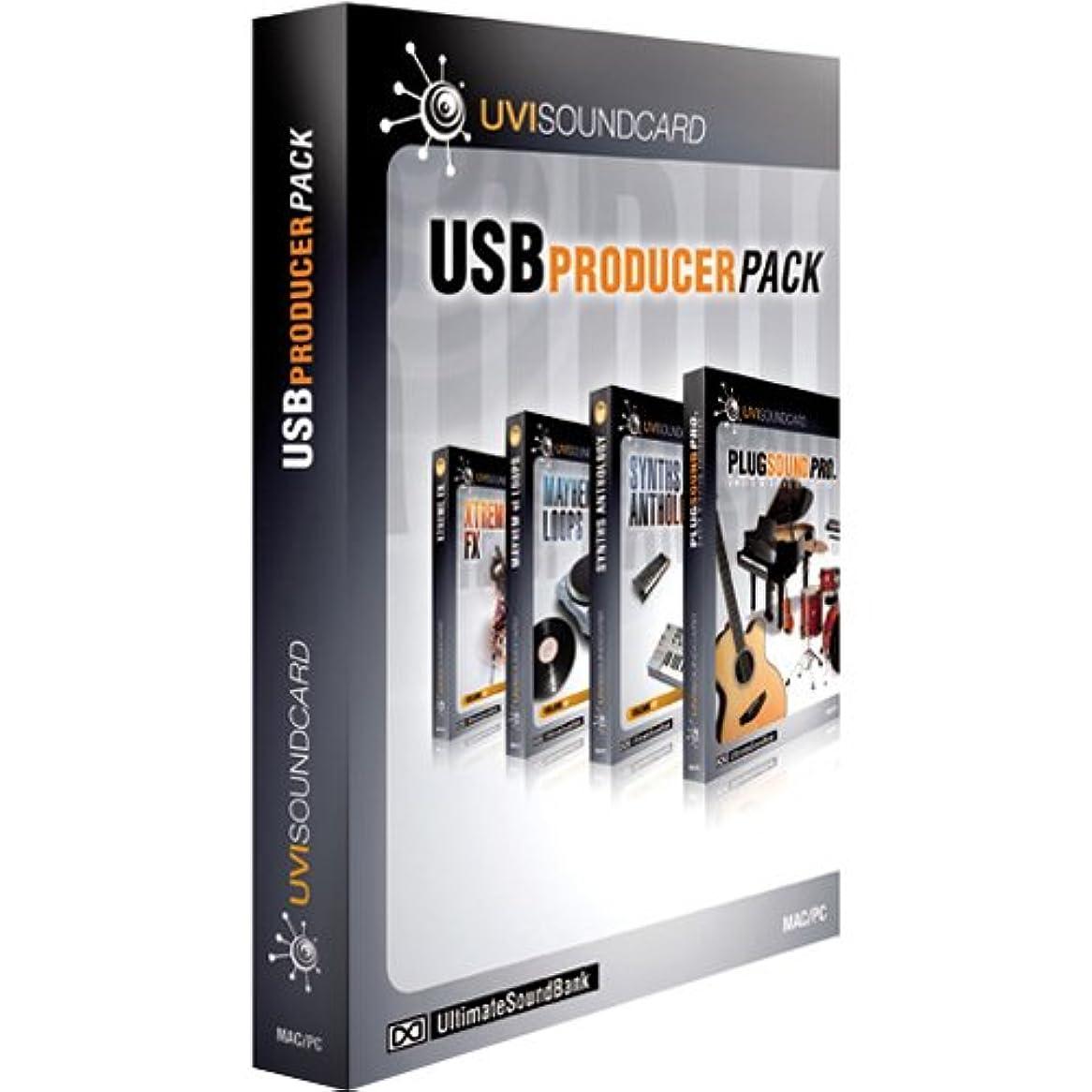 排泄物見習いデータUVI ソフトウェア音源 USB Producer Pack
