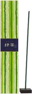 nippon kodo - Kayuragi - Green Tea 40 Sticks