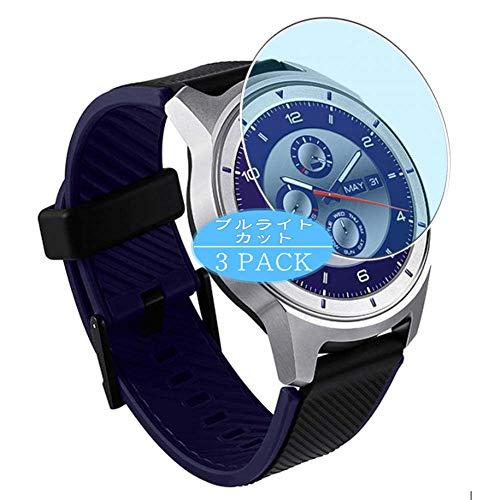 VacFun 3 Piezas Filtro Luz Azul Protector de Pantalla, compatible con ZTE Quartz Smartwatch, Screen Protector Película Protectora(Not Cristal Templado)