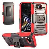 LG X Venture M701/H700, LG X Calibur - Hybrid Armor Case
