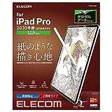 エレコム iPad Pro 12.9 ( 第4世代 / 2020年 ) 保護フィルム 紙のような書き心地 ペーパー 紙 ライク ペーパーテクスチャフィルム 反射防止 上質紙タイプ TB-A20PLFLAPL