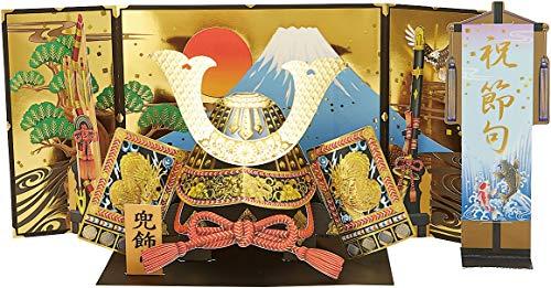 サンリオ(SANRIO) 端午の節句カード 立体かぶとと名前旗 JTG11-1 S 2811 424595